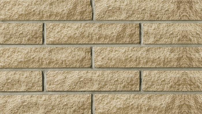 Granite Faced Blocks : Marshalite split faced garden walling marshalls
